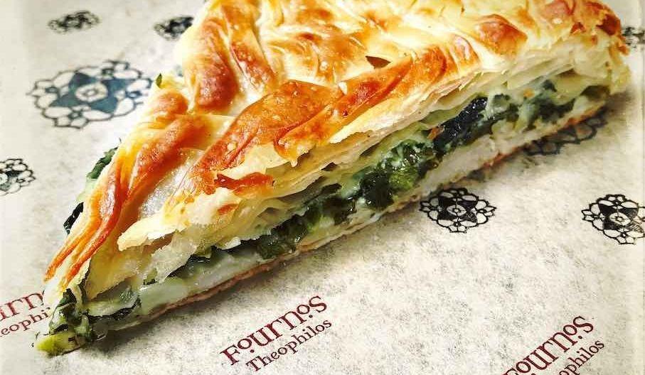 spinach pie fournos theophilos