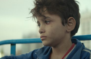 Photo of Zain from Capernaum