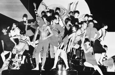 Rudi Gernreich Art Exhibit at Skirball Center