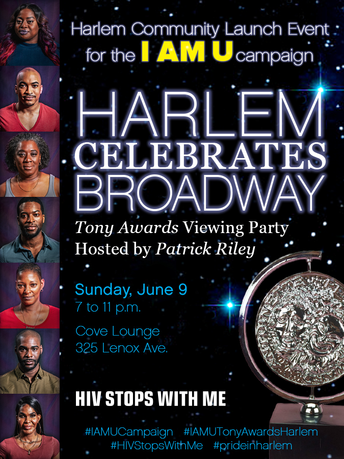 harlem celebrates broadway poster