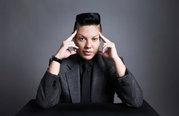 Sara Ramirez /Bisexuality Day