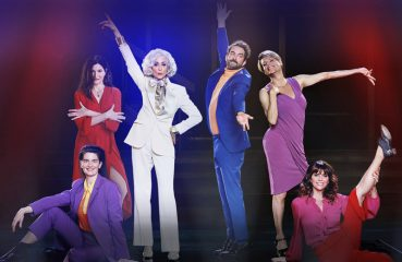 The Cast of the Transparent Musical Finale courtesy Amazon