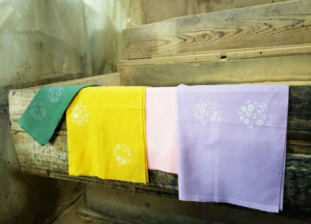 colorful Japanese Textiles