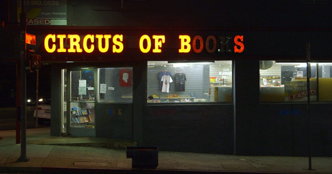 Circis of Books Documentary